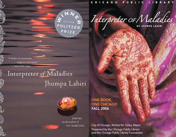 Jhumpa-Lahiri-Interpreter-of-Maladies