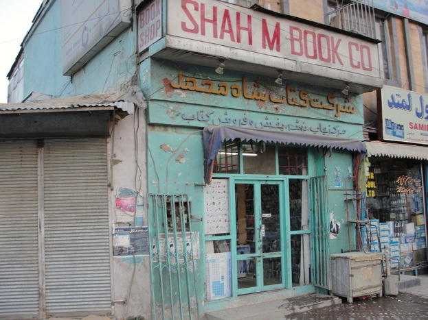 Shah_M_Bookstore_in_Kabul
